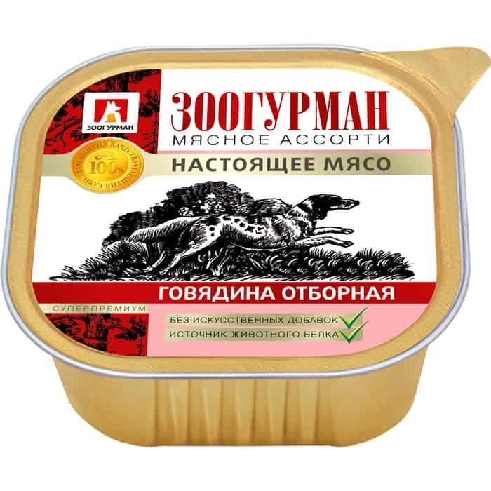 Консервы Зоогурман Мясное Ассорти Говядина отборная для взрослых собак 300г