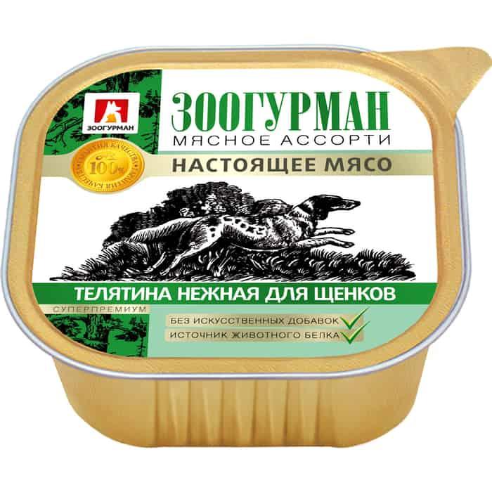 Консервы Зоогурман Мясное Ассорти Телятина Нежная для щенков 300г