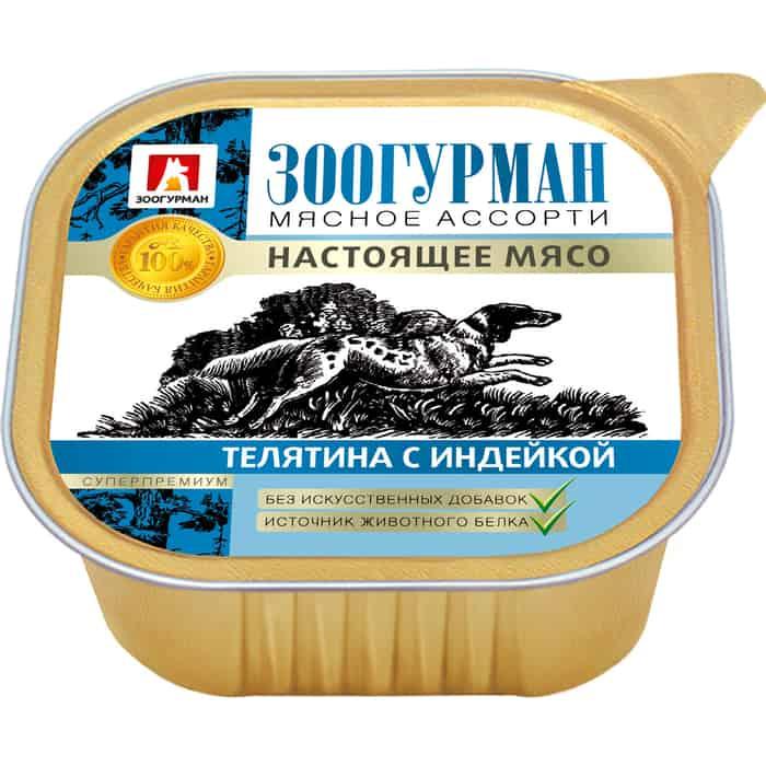 Консервы Зоогурман Мясное Ассорти Телятина с индейкой для взрослых собак 300г