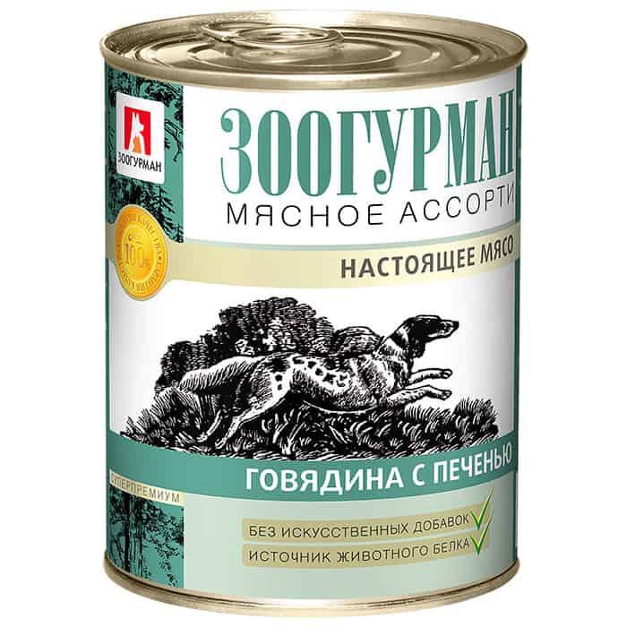 Консервы Зоогурман Мясное Ассорти Говядина с печенью для взрослых собак 350г