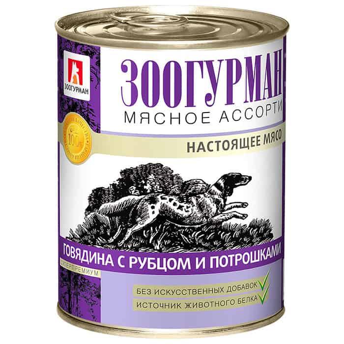 Консервы Зоогурман Мясное Ассорти Говядина с рубцом и потрошками для взрослых собак 350г