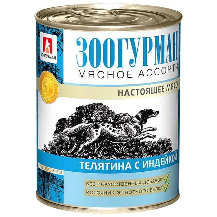 Консервы Зоогурман Мясное Ассорти Телятина с индейкой для взрослых собак 350г