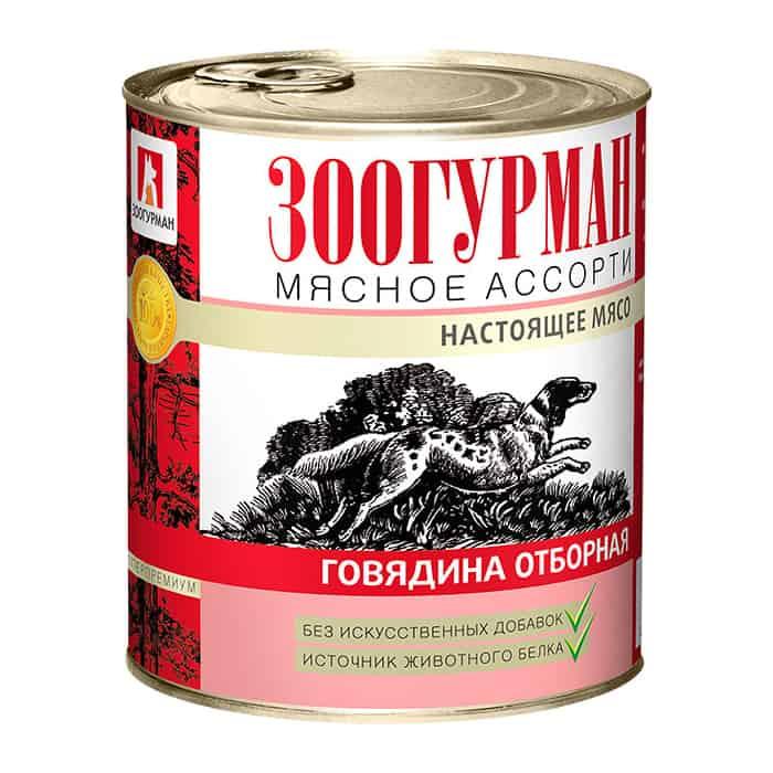 Консервы Зоогурман Мясное Ассорти Говядина отборная для взрослых собак 750г