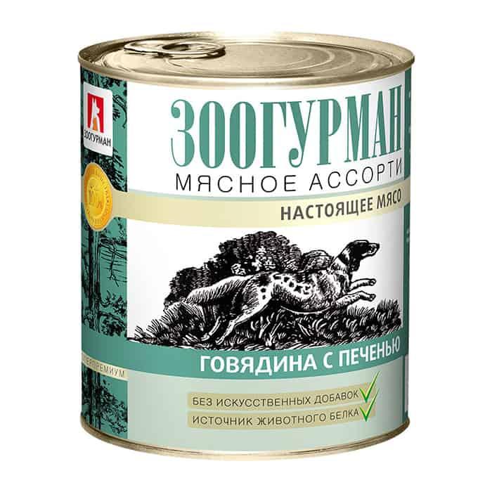 Консервы Зоогурман Мясное Ассорти Говядина с печенью для взрослых собак 750г