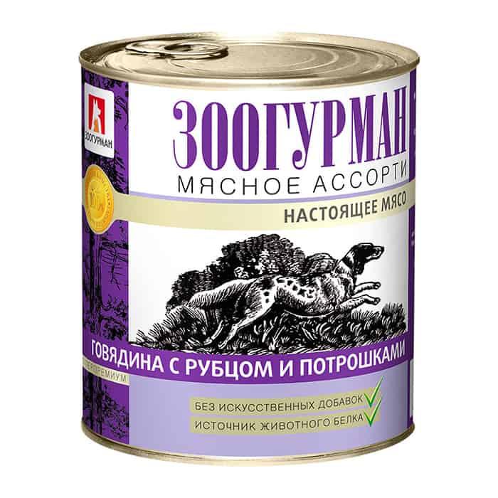 Консервы Зоогурман Мясное Ассорти Говядина с рубцом и потрошками для взрослых собак 750г