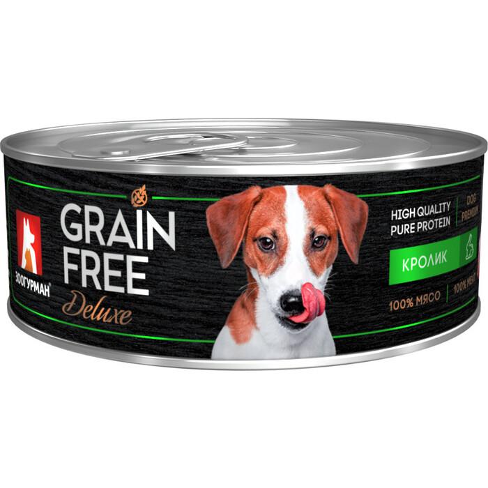 Консервы Зоогурман Grain Free Беззерновой с кроликом для взрослых собак 100г