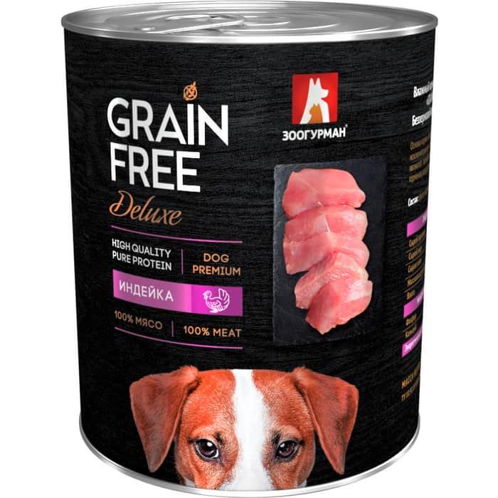 Консервы Зоогурман Grain Free Беззерновой с индейкой для взрослых собак 350г