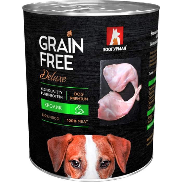Консервы Зоогурман Grain Free Беззерновой с кроликом для взрослых собак 350г