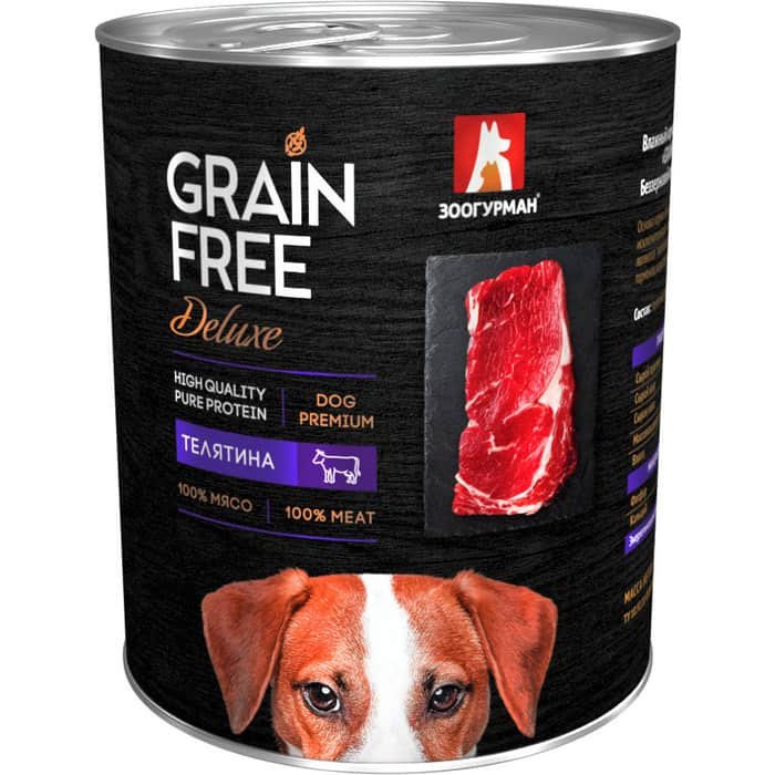 Консервы Зоогурман Grain Free Беззерновой с телятиной для взрослых собак 350г