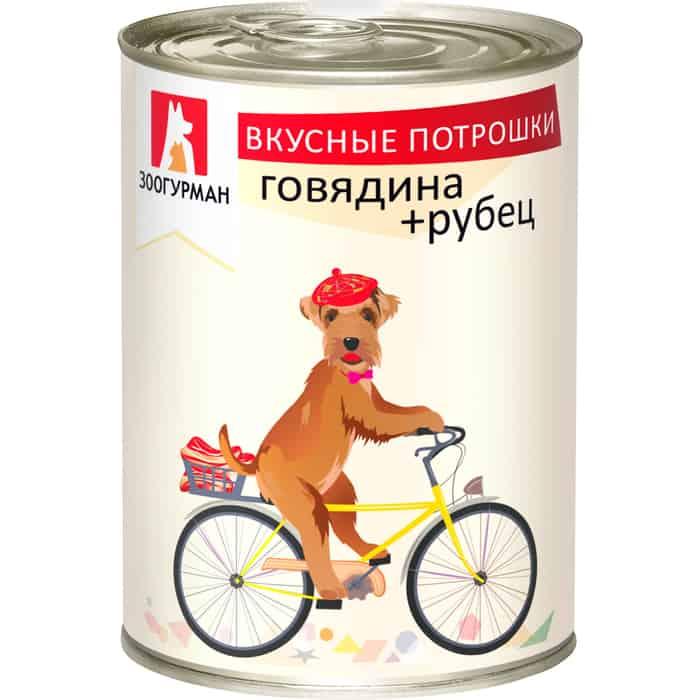 Консервы Зоогурман Вкусные Потрошки Говядина и рубец для взрослых собак 350г