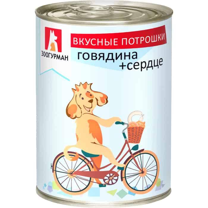 Консервы Зоогурман Вкусные Потрошки Говядина и сердце для взрослых собак 350г
