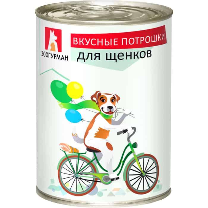 Консервы Зоогурман Вкусные Потрошки для щенков 350г