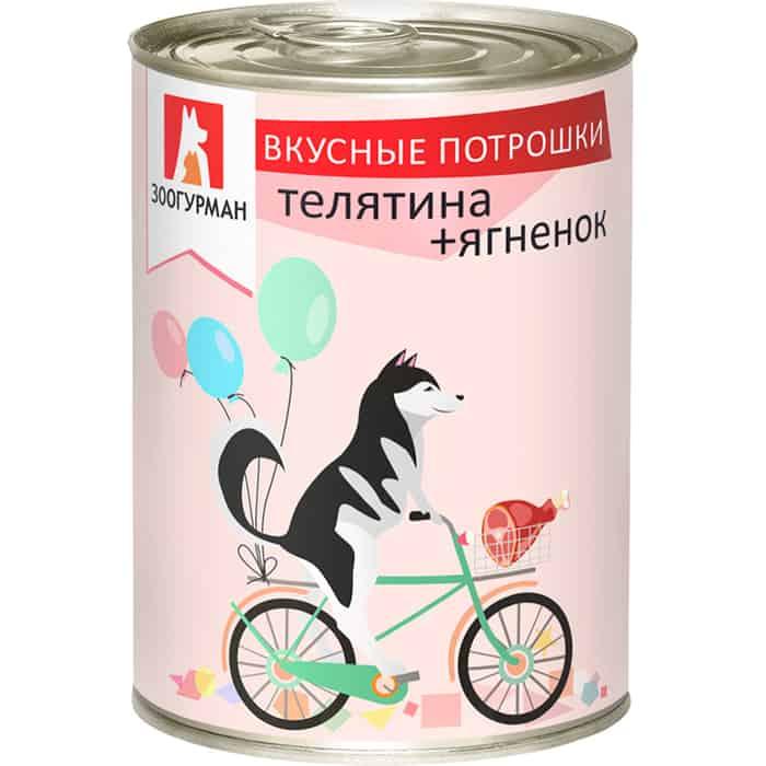 Консервы Зоогурман Вкусные Потрошки Телятина и ягненок для взрослых собак 350г