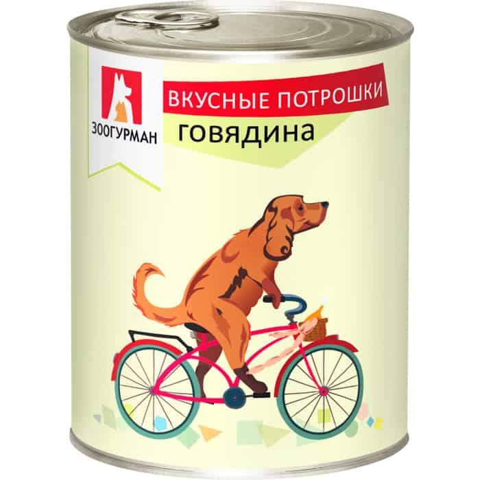 Консервы Зоогурман Вкусные Потрошки Говядина для взрослых собак 750г