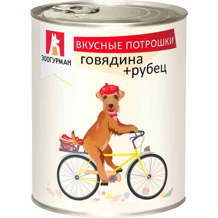 Консервы Зоогурман Вкусные Потрошки говядина и рубец для взрослых собак 750г