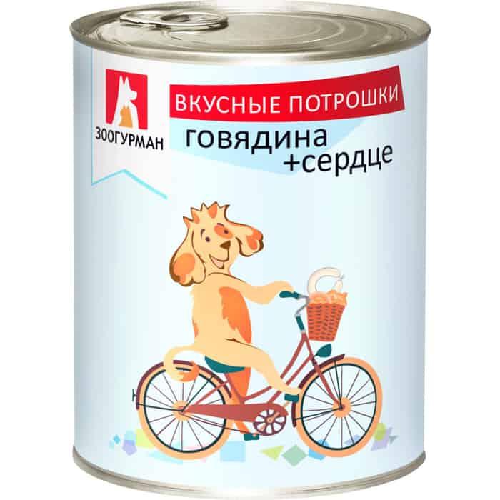 Консервы Зоогурман Вкусные Потрошки говядина и сердце для взрослых собак 750г