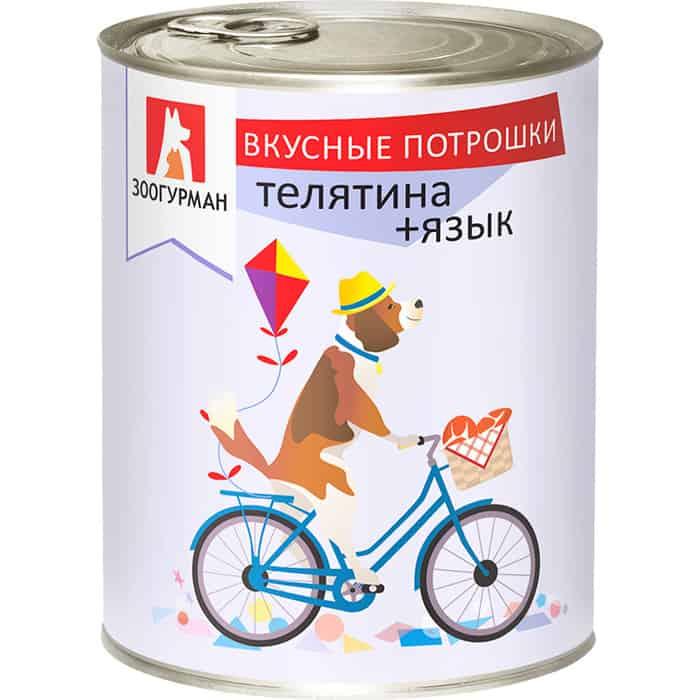 Консервы Зоогурман Вкусные Потрошки Телятина и язык для взрослых собак 750г