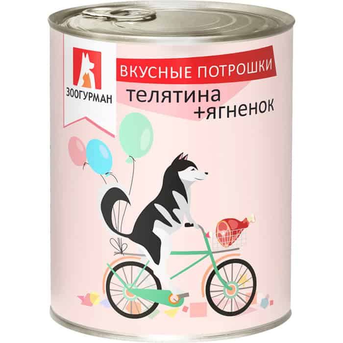 Консервы Зоогурман Вкусные Потрошки Телятина и ягненок для взрослых собак 750г