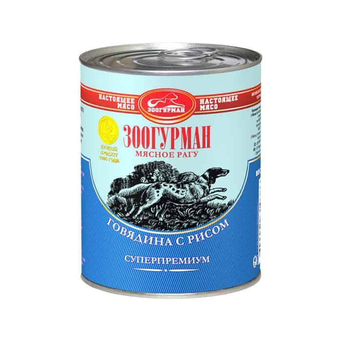 Консервы Зоогурман Мясное Рагу Говядина с рисом для взрослых собак 350г