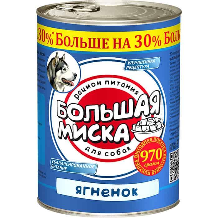 Консервы Зоогурман Большая миска Ягненок для взрослых собак 970г