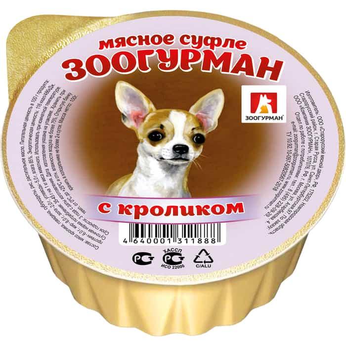 Консервы Зоогурман Суфле с кроликом для собак 100г
