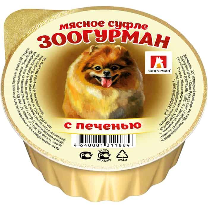 Консервы Зоогурман Суфле с печенью для собак 100г