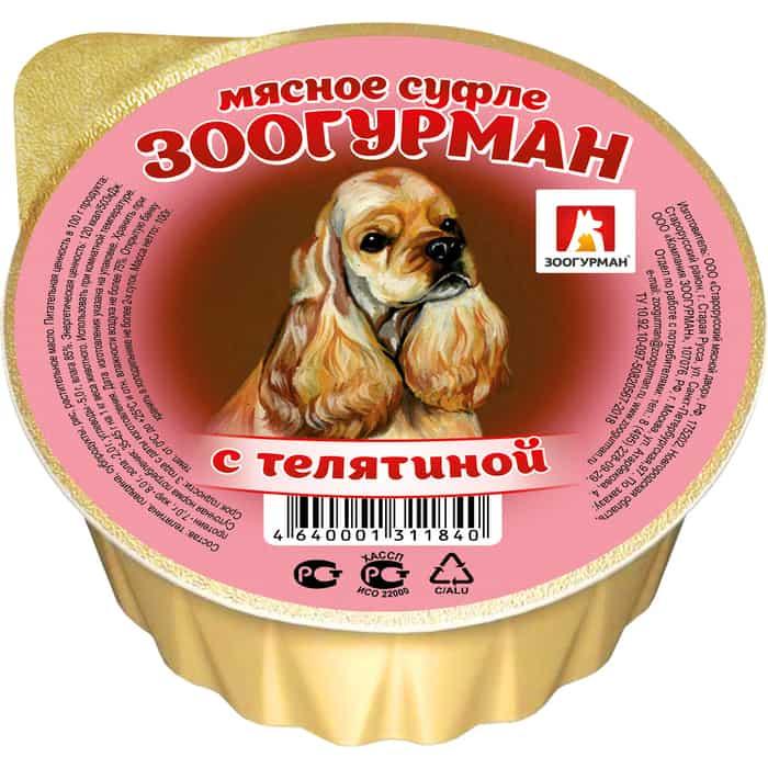 Консервы Зоогурман Суфле с телятиной для собак 100г