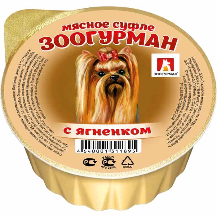 Консервы Зоогурман Суфле с ягненком для собак 100г
