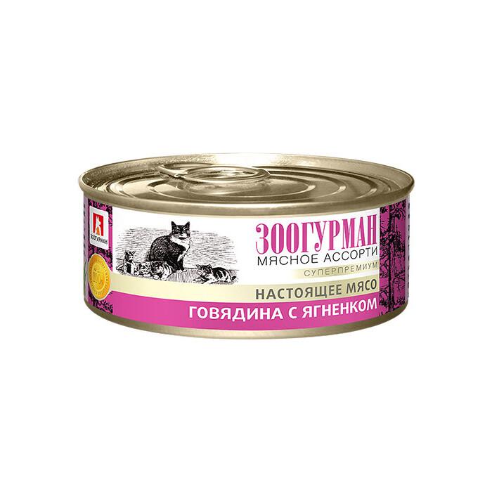 Консервы Зоогурман Мясное Ассорти Говядина с ягненком для взрослых кошек 100г