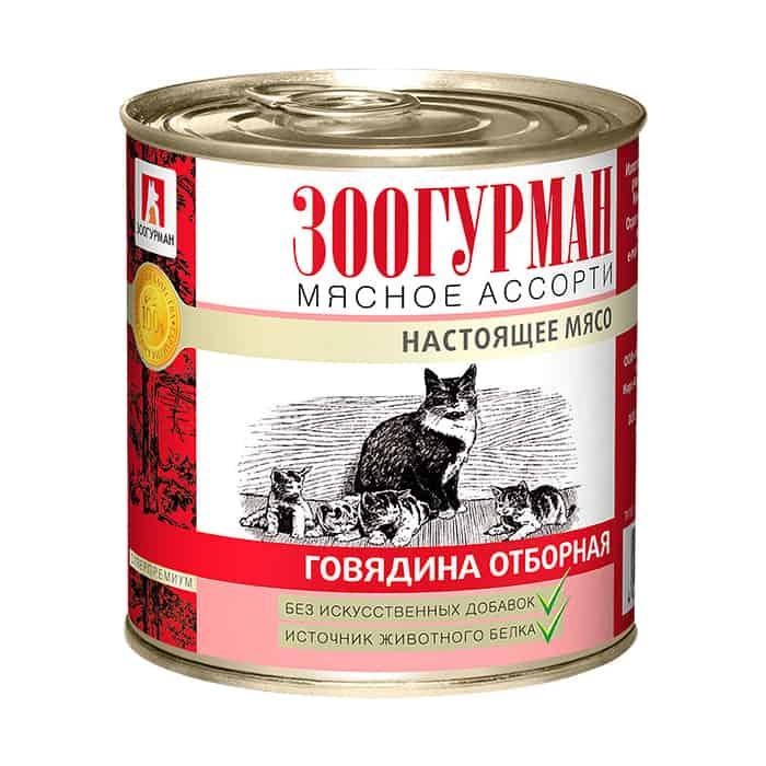 Консервы Зоогурман Мясное Ассорти Говядина Отборная для взрослых кошек 250г