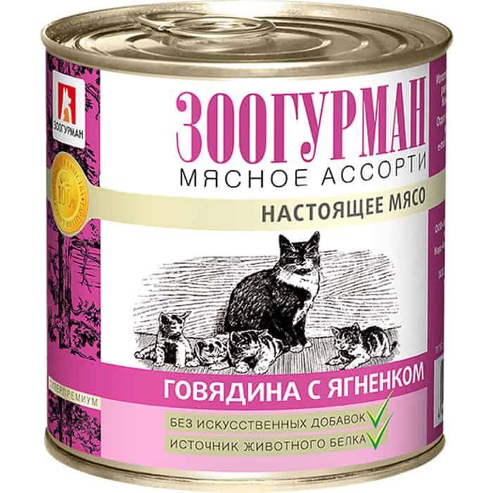 Консервы Зоогурман Мясное Ассорти Говядина с ягненком для взрослых кошек 250 гр