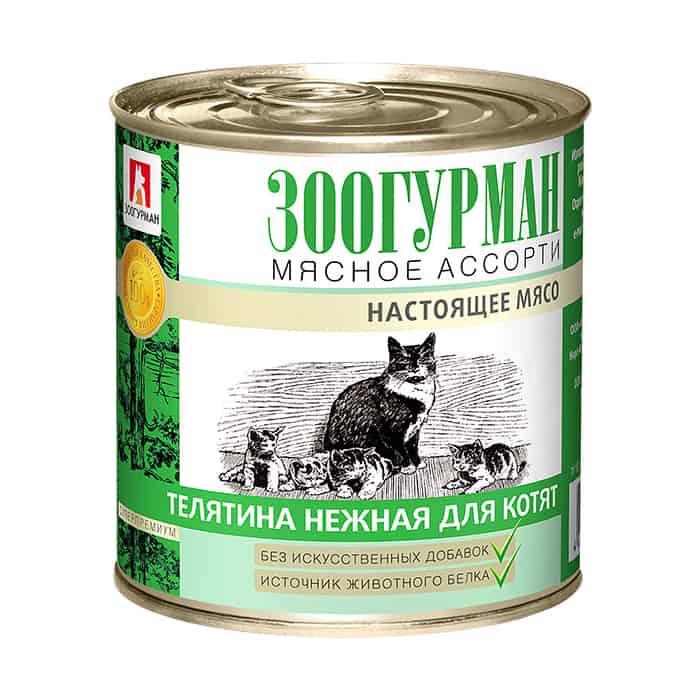 Консервы Зоогурман Мясное Ассорти Телятина нежная для котят 250г