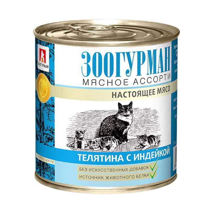 Консервы Зоогурман Мясное Ассорти Телятина с индейкой для взрослых кошек 250г