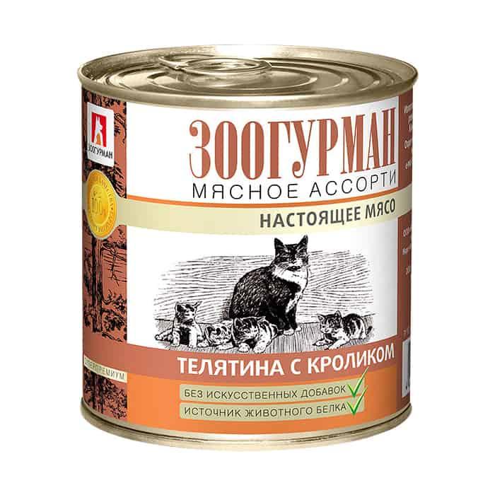 Консервы Зоогурман Мясное Ассорти Телятина с кроликом для взрослых кошек 250г