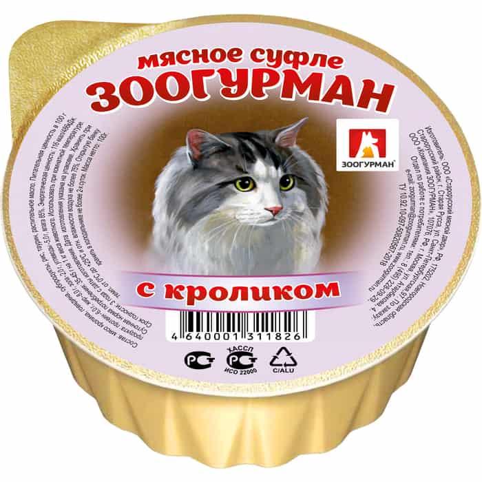 цена на Консервы Зоогурман Суфле с кроликом для взрослых кошек 100г