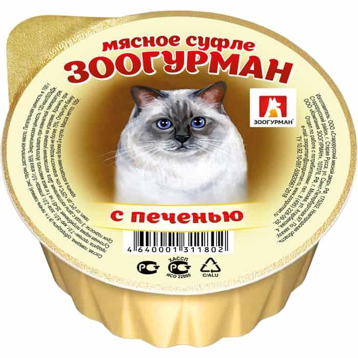 цена на Консервы Зоогурман Суфле с печенью для взрослых кошек 100г