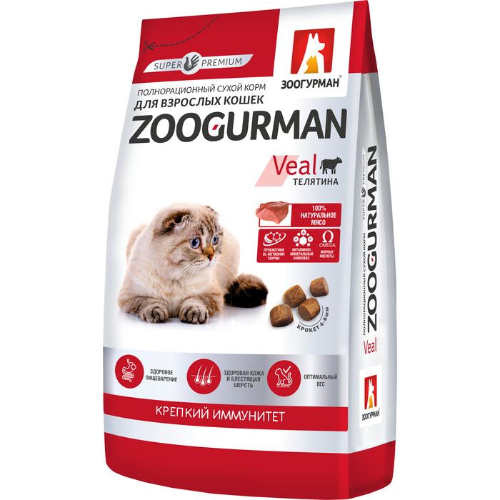 Сухой корм Зоогурман Телятина для взрослых кошек 1,5кг