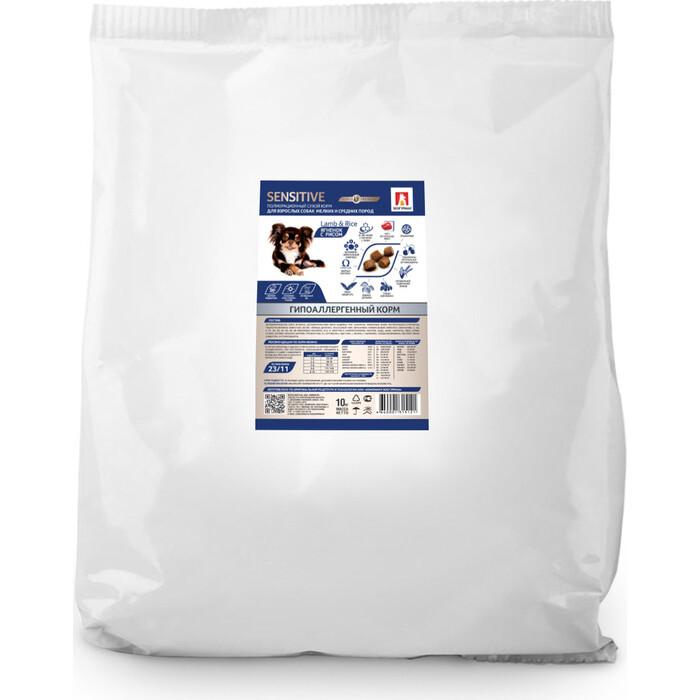 Сухой корм Зоогурман Sensitive Medium Ягненок с рисом гипоаллергенный для взрослых собак малых и средних пород 10кг