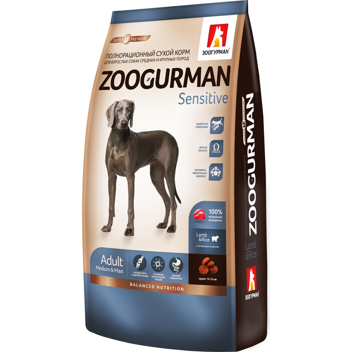 Сухой корм Зоогурман Sensitive Ягненок с рисом для взрослых собак средних и крупных пород 12кг