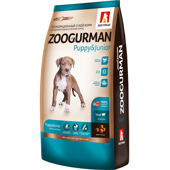 Сухой корм Зоогурман Телятина для щенков средних и крупных пород 12кг