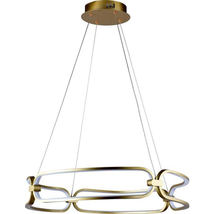 Светильник Stilfort Подвесной светодиодный Ramoni 2028/93/01P
