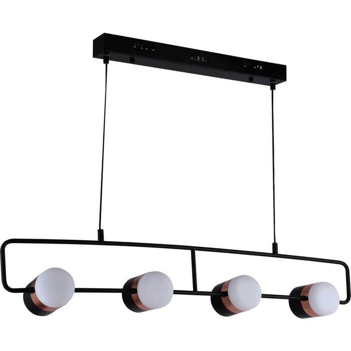 Светильник Stilfort Подвесной светодиодный Elegante 2045/02/04P
