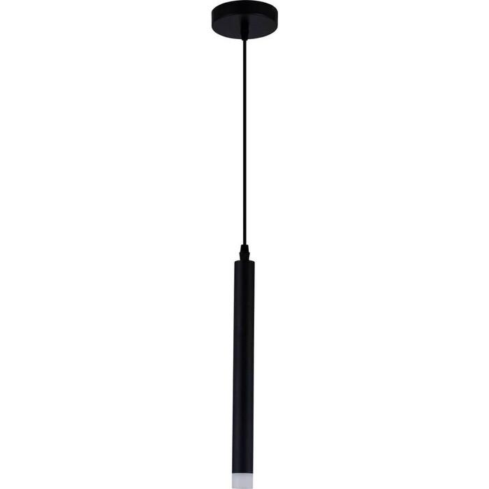 Светильник Stilfort Подвесной светодиодный Limpio 2069/82/01P