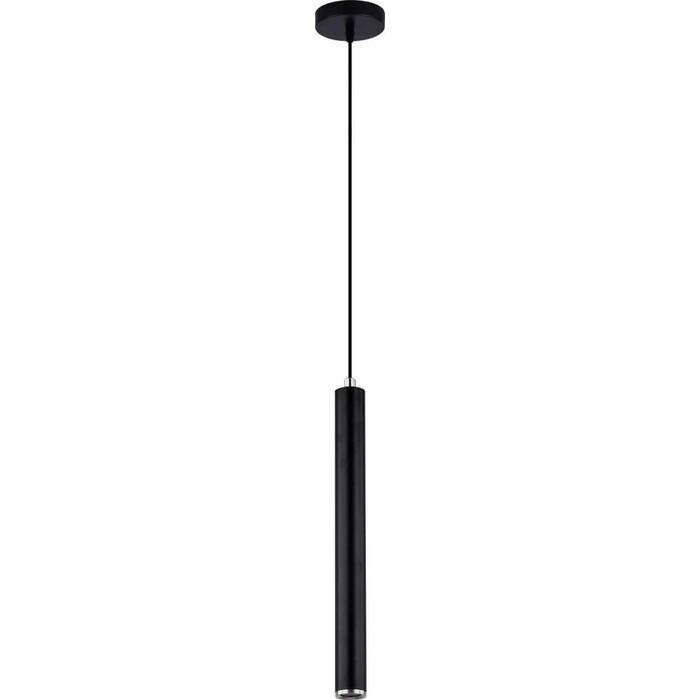 Светильник Stilfort Подвесной светодиодный Rodeo 2071/72/01P