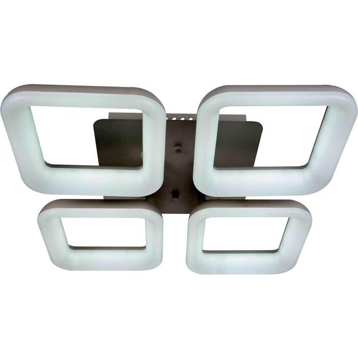 Люстра Stilfort Потолочная светодиодная Cube 2086/01/04C