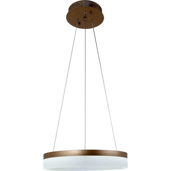 Светильник Stilfort Подвесной светодиодный Elymias 2089/74/01C