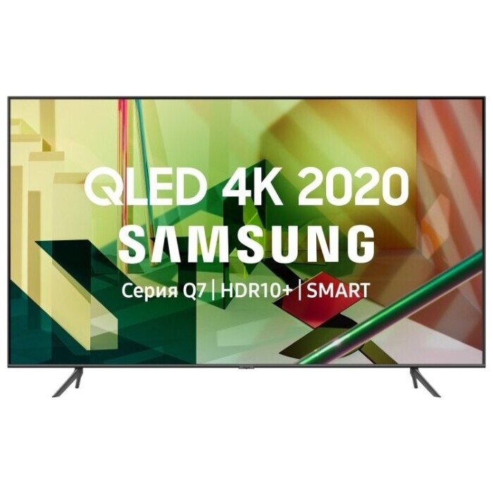 Фото - QLED Телевизор Samsung QE85Q70TAU qled телевизор samsung qe55q90tau