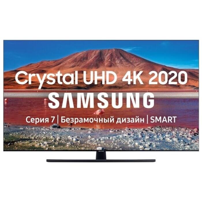 Фото - LED Телевизор Samsung UE43TU7500U led телевизор samsung ue75tu7570u