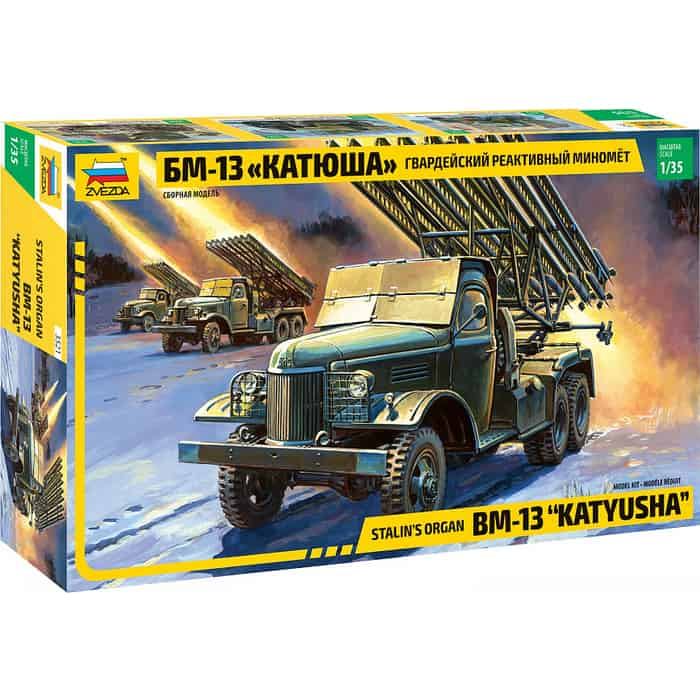 Сборная модель Звезда Гвардейский реактивный миномет БМ - 13 Катюша , 1/35 ZV 3521