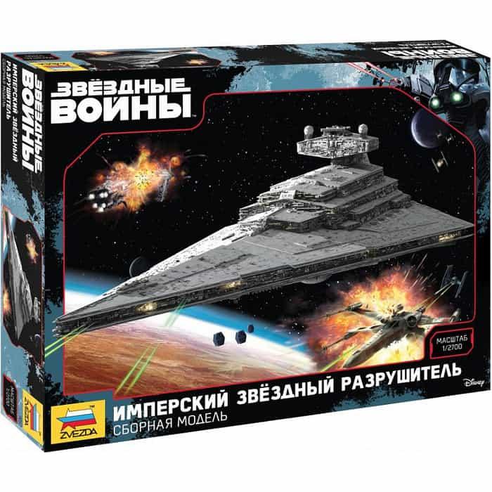 Сборная модель Звезда Имперский звездный разрушитель (STAR WARS), 1/2700 - ZV 9057